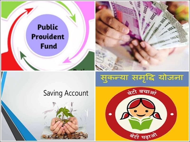 PPF, NSC और Sukanya Samriddhi समेत सभी छोटी बचत योजनाओं पर बड़ा फैसला, जानिए ब्याज दर