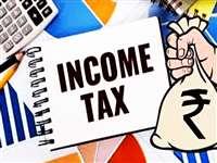 Budget 2021 Income Tax: टैक्स स्लैब में बदलाव नहीं