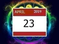 Horoscope 23 April  2019: आकर्षण बढ़ेगा, सफलता मिलेगी