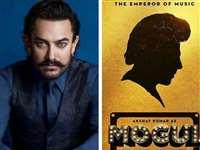 Gulshan Kumar Biopic : आमिर खान ने बदला अपना फैसला, सुभाष कपूर के साथ 'मुगल' में करेंगे काम