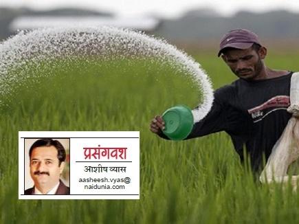 रसायन नहीं, धरती को खुद की कोख से निकली खाद चाहिए