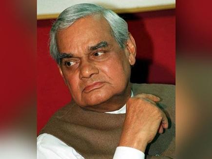 Chhattisgarh : अटलजी के नाम को नहीं छेड़ेगी कांग्रेस सरकार, भाजपा के बांधे हाथ