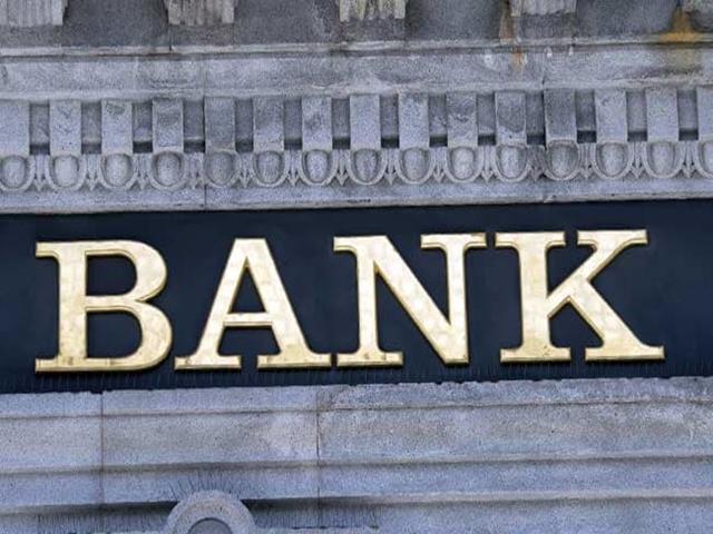 Madhya Pradesh : सहकारी बैंकों की वसूली 15 फीसदी, जून तक हालात नहीं सुधरे तो बिगड़ेगी स्थिति