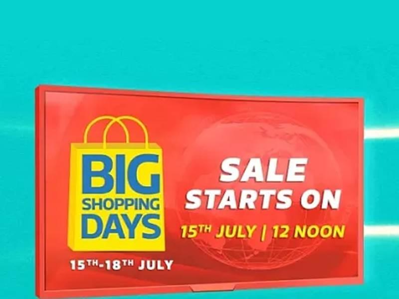 Flipkart Big Shopping Days 2019 : शुरू होने वाली है सेल, जानें किस पर मिल रहा कितना डिस्काउंट