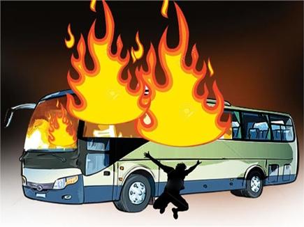 नासिक से इंदौर आ रही बस में लगी आग, जान बचाकर उतरे यात्री