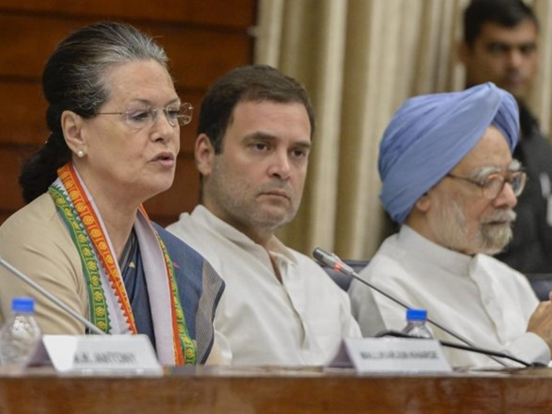 Congress को आज मिल सकता है राष्ट्रीय अध्यक्ष, दिल्ली में होगी CWC की बैठक