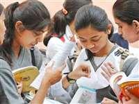 CBSE Board Exam Fee: दिल्ली सरकारी स्कूलों के छात्रों को नहीं भरनी होगी एग्जाम फीस