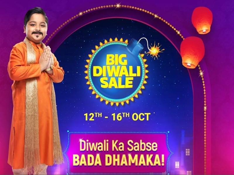 Flipkart Big Diwali Sale 2019: आज रात से ही फ्लिपकार्ट प्लस मेंबर्स के लिए शुरू होगी सेल, जानें टॉप ऑफर्स