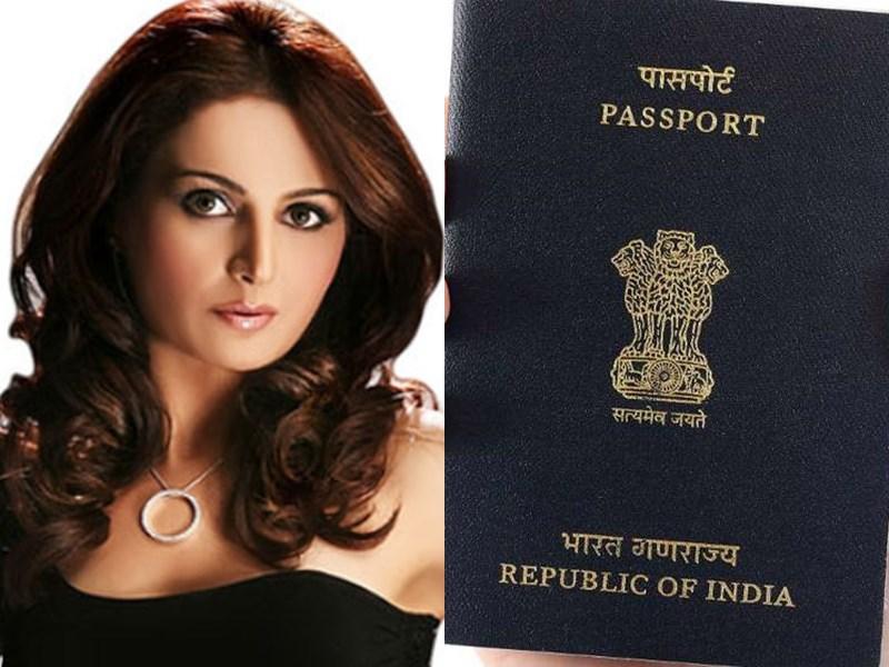 Fake Passport Case : मोनिका बेदी मामले में नहीं आया रिकॉर्ड, सुनवाई टली