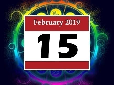 Horoscope 15 Feb 2019: सोचे काम समय पर पूरे होंगे, मन खुशी से लबालब रहेगा