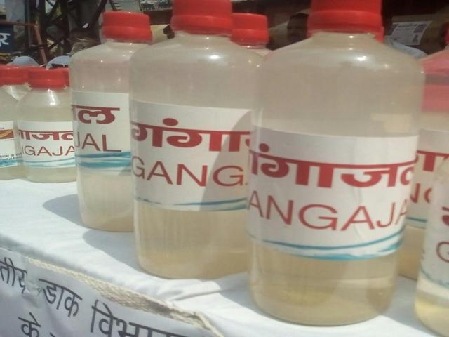 आपत्ति के बाद डाक विभाग को बदलना पड़ा गंगाजल की बोतल का आकार