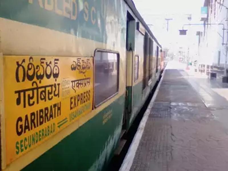 Jabalpur News : अब नहीं बंद होगी गरीब रथ एक्सप्रेस, रेल यात्रियों के लिए राहत