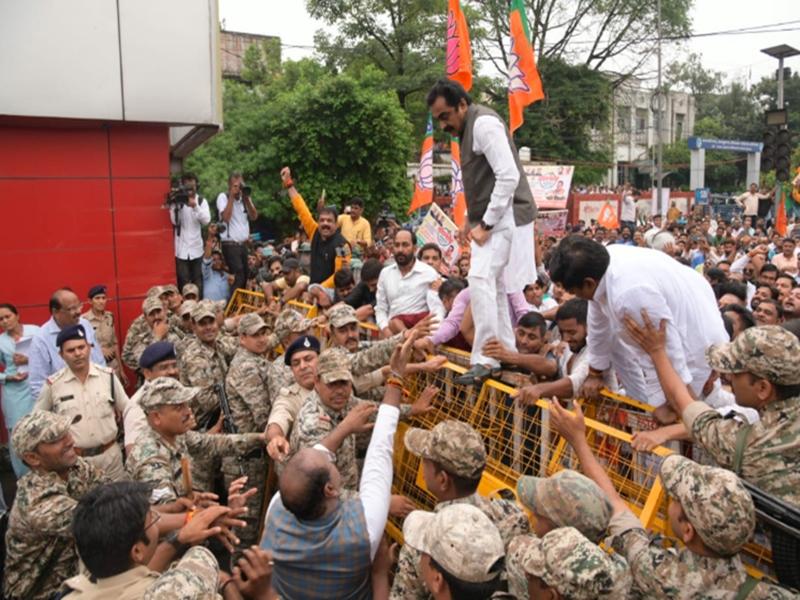 घंटानाद आंदोलन : 15 साल बाद फिर विपक्ष के तेवर में दिखाई दी भाजपा