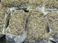 90 किलो गांजे के साथ भोपाल के तीन तस्कर गिरफ्तार