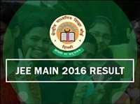 JEE Main Result 2016: जेईई 2016 मुख्य परीक्षा का रिजल्ट घोषित