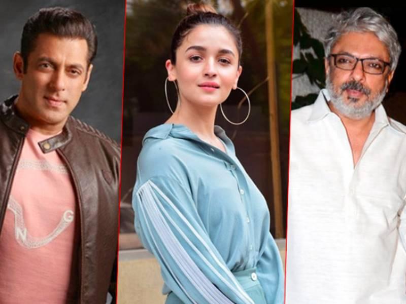 Salman Khan की Inshallah नहीं आएगी ईद 2020 पर, किसी और फिल्म से देंगे सरप्राइज