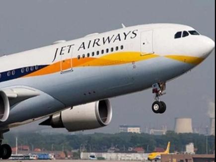 रायपुर में जेट एयरवेज की छह उड़ान रद्द, 1800 यात्री हुए प्रभावित