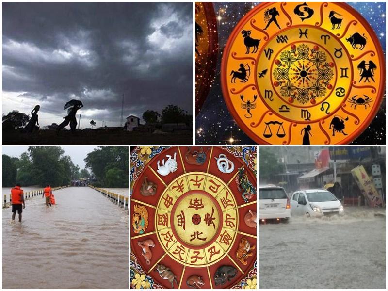 Monsoon 2019: अक्टूबर में भी जारी रहेगी बारिश, इन दुर्लभ योगों के चलते बनी स्थिति, जानिये ज्योतिषीय आकलन