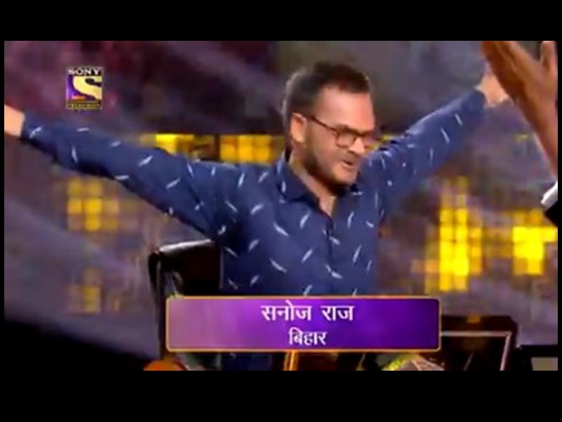 KBC Season 11 First Crorepati: KBC 11 में इस बिहारी के आगे रखा गया 7 करोड़ का सवाल, देखिए Promo