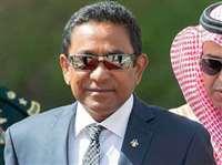 मालदीव ने राष्ट्रमंडल की सदस्यता छोड़ी