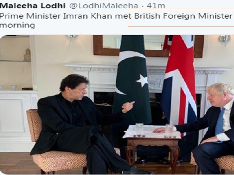 Pakistan UN Envoy: पाक राजदूत ने बोरिस जॉनसन को बताया ब्रिटेन का विदेश मंत्री, उड़ी हंसी