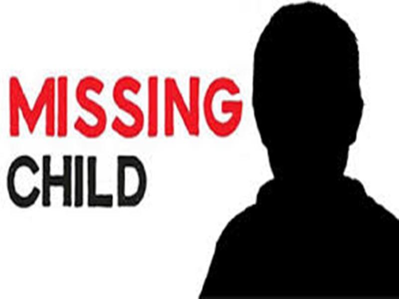 Chhattisgarh : स्कूल से घर जाने के लिए निकले तीन मासूम लापता