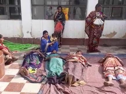मुरैना में नसबंदी ऑपरेशन के बाद महिलाओं को गंदगी के बीच लिटाया