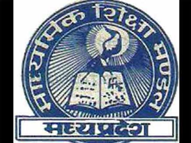 Madhya Pradesh में 10वीं के परीक्षा पैटर्न में बदलाव की तैयारी