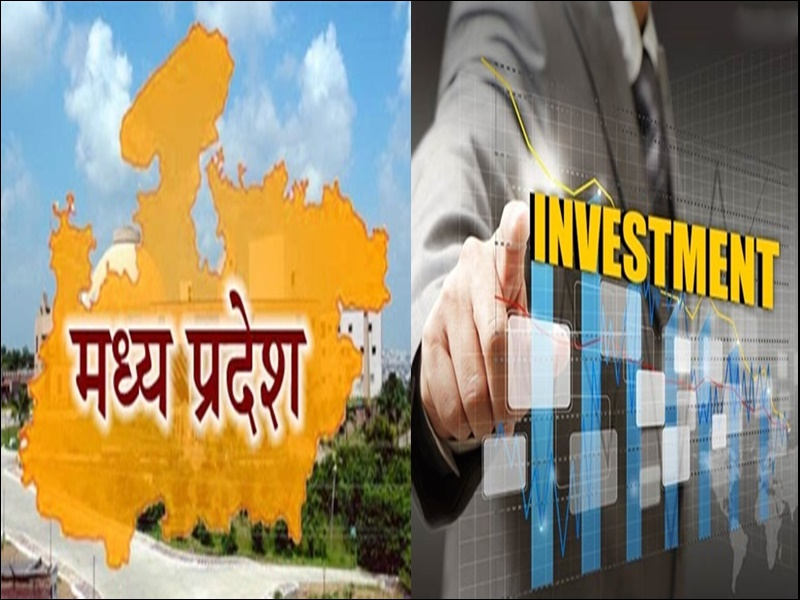 MP Assembly Monsoon session: मप्र में पिछले 5 साल में नहीं आया कोई विदेशी निवेश