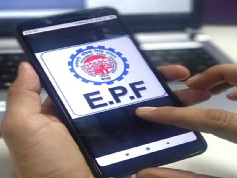 EDLI योजना के तहत बीमा कराने पर मिलेंगे 7 लाख रुपये, न्यूनतम बीमा राशि होगी 2.5 लाख
