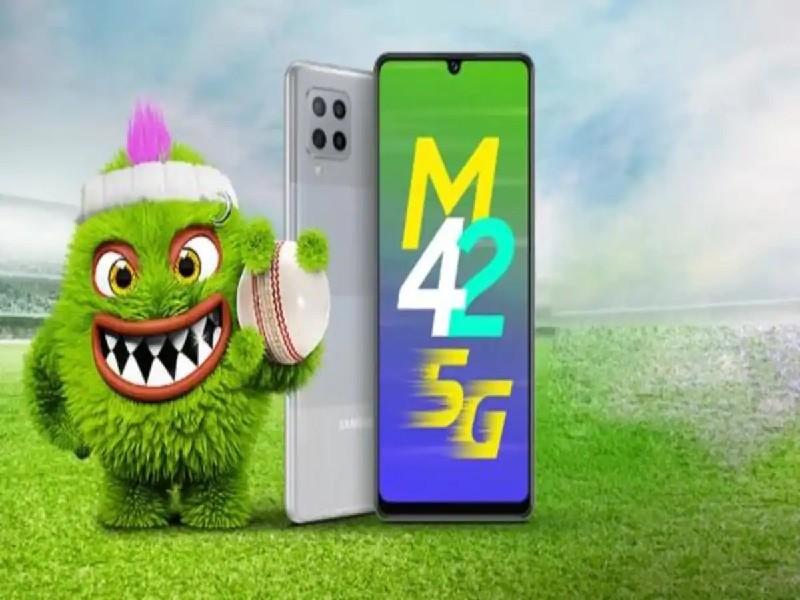 Samsung Galaxy M42 5G फोन की पहली सेल, 20 हजार में खरीद सकते हैं 5G स्मार्टफोन