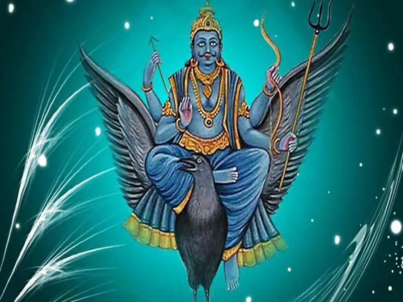 Shani Amavasya 2021: जानिए किस दिन है शनि अमावस्या, क्यों बहुत खास होगा यह दिन, क्या करें, क्या न करें
