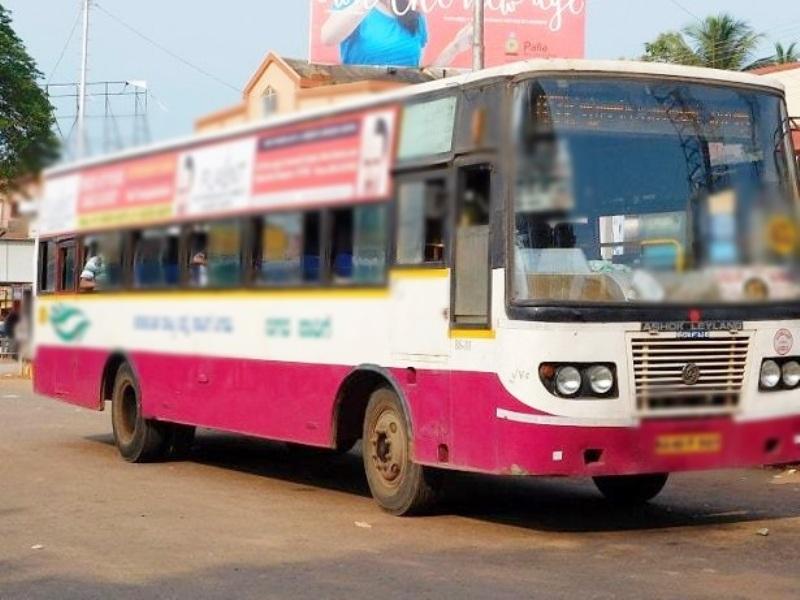Online Bus Permit : बस संचालक अब घर बैठे ऑनलाइन ले सकेंगे स्पेशल परमिट
