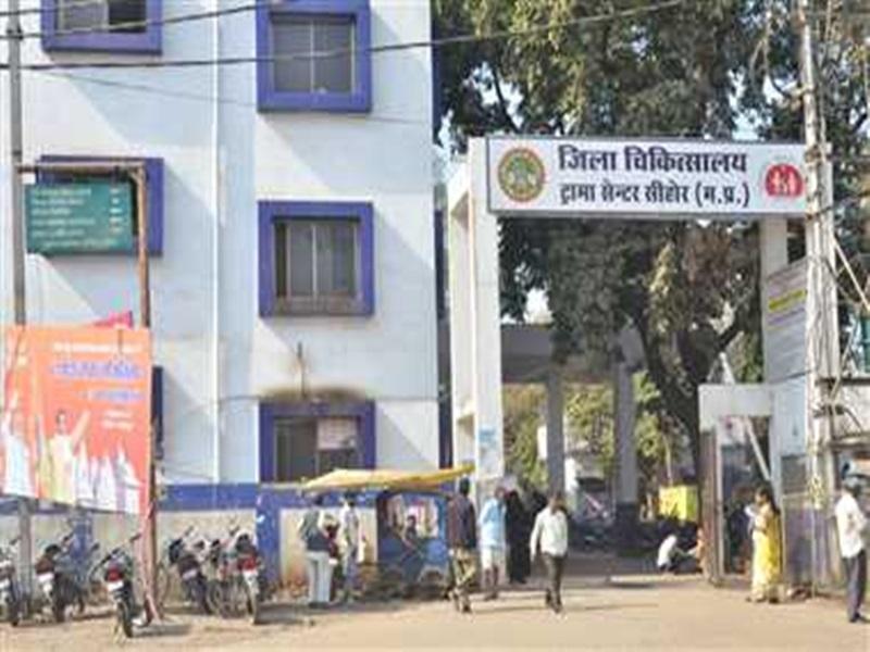 Madhya Pradesh News: सीहोर जिला अस्पताल के गेट पर तड़पती रही गर्भवती, मौत