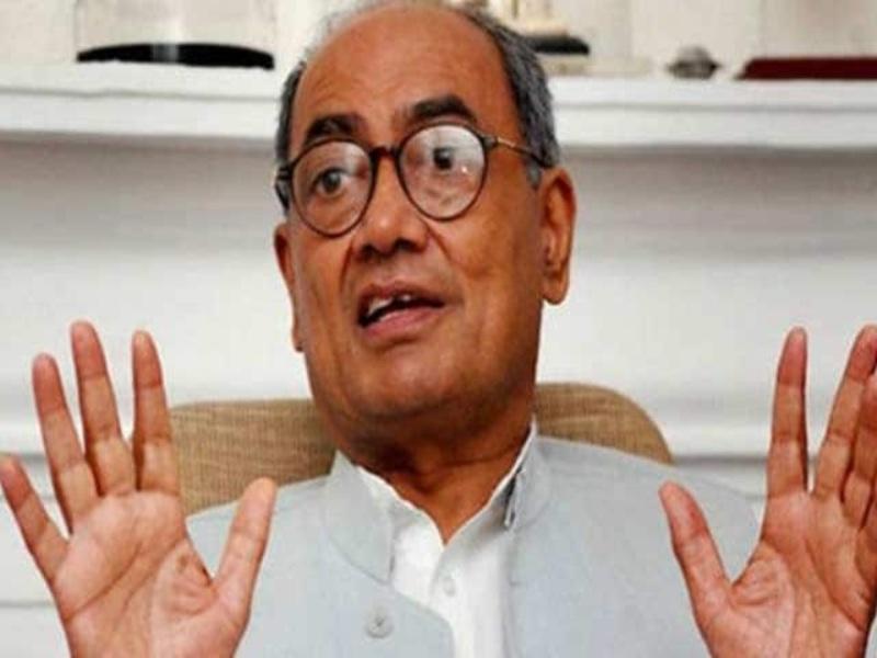 Ram Mandir Bhumi Pujan : दिग्विजय बोले, राम भरोसे चल रहा देश, बिना मुहूर्त किया जा रहा शिलान्यास