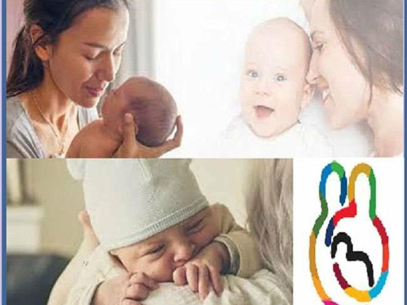World Breastfeeding Week: स्तनपान से शिशु मृत्यु दर में हो सकती है 19 प्रतिशत की कमी