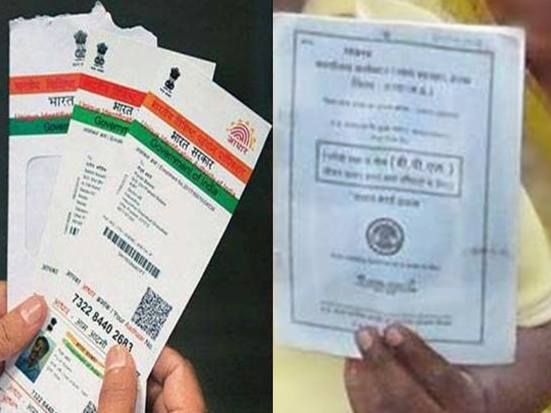Aadhaar कार्ड के साथ लिंक हो चुके देश के 93 फीसदी राशन कार्ड, 33 राज्यों में लागू हुआ NFSA