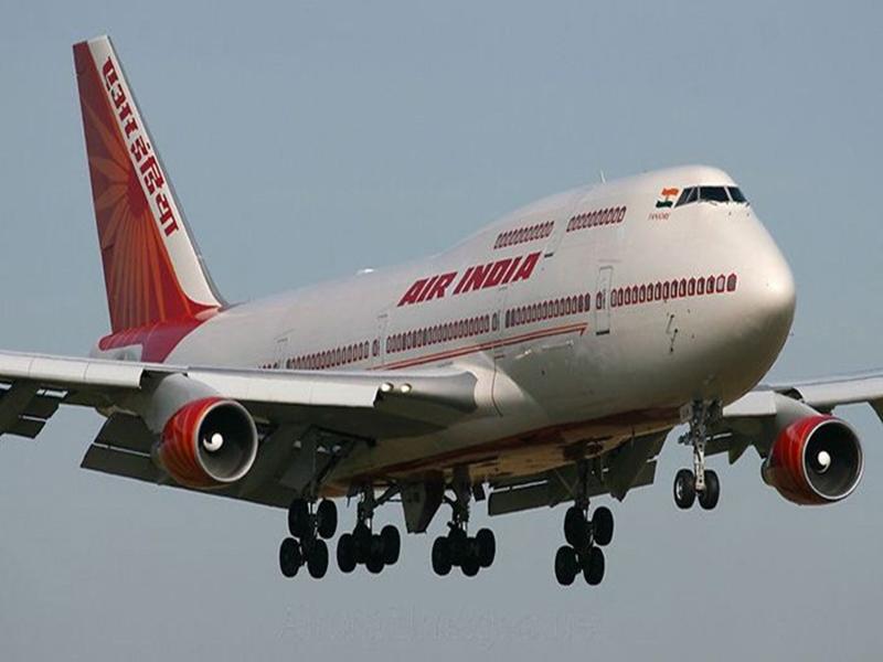 Bhopal Aviation News: एयर इंडिया की भोपाल-पुणे उड़ान आज से पुन: शुरू