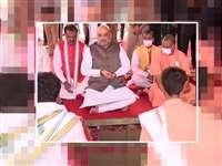LIVE Amit Shah Lucknow Visit: अमित शाह में रखी फॉरेंसिक इंस्टीट्यूट की नींव, मिर्जापुर-काशी भी जाएंगे