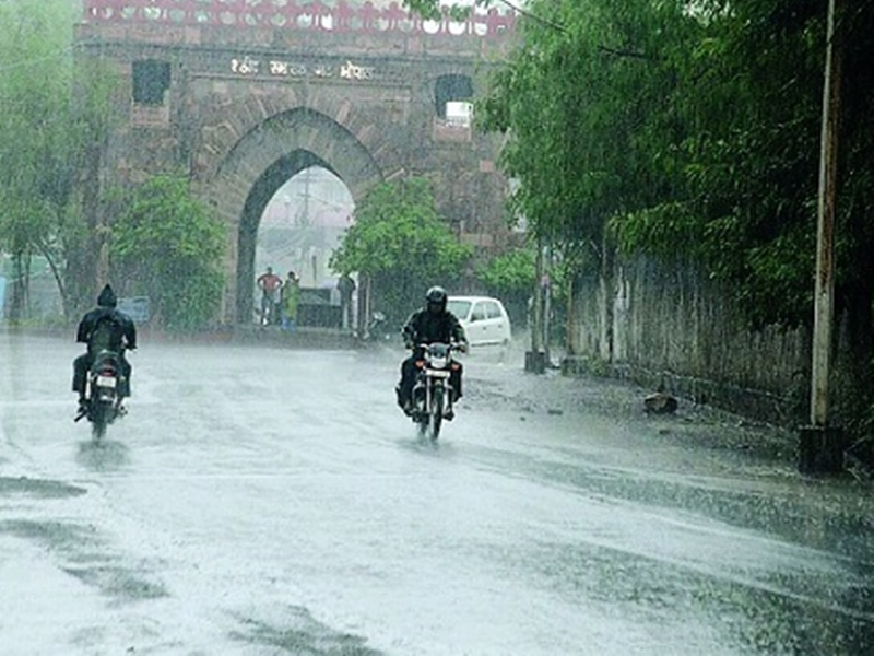 Rain in Bhopal: भोपाल में सावन की रिमझिम फुहारों का दौर जारी, रात तक बौछारें पड़ने के आसार
