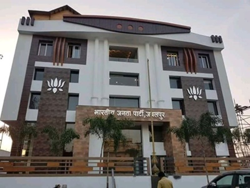 Jabalpur BJP News: प्रशिक्षण से शिक्षा लेकर संगठन को मजबूत करें मंडल कार्यकर्ता