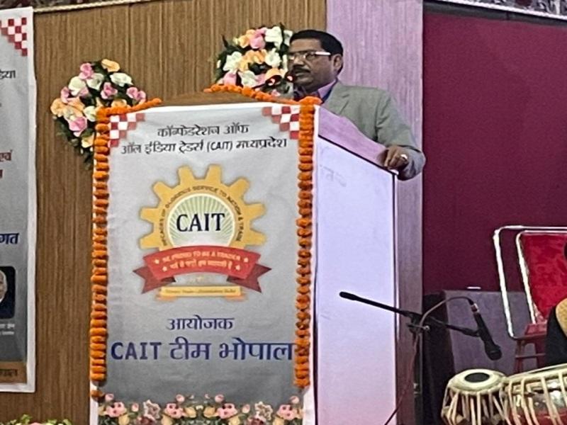 CAIT Summit in MP: भोपाल में कैट का राजस्तरीय सम्मेलन शुरू, पहले सत्र में मुद्रा लोन को लेकर व्यापारियों ने की चर्चा
