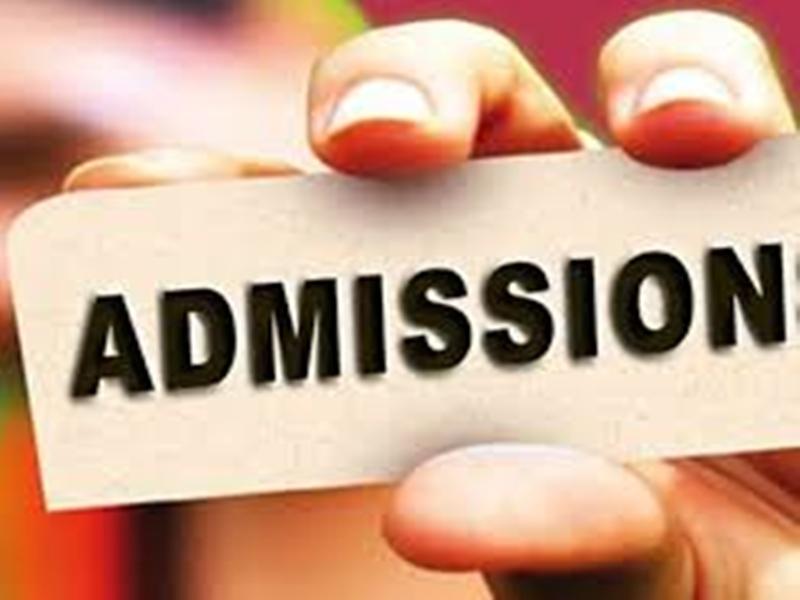 College Admission in MP: मध्य प्रदेश के कॉलेजों में दाखिले की प्रक्रिया शुरू, जानिए कैसे करें आवेदन