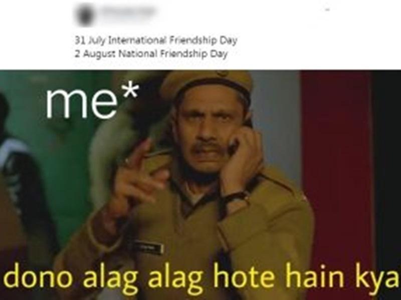 Happy Friendship Day 2021 Funny Memes: फ्रेंडशिप डे पर वायरल हुए ये मीम्स, आप भी अपने दोस्तों को कर सकते हैं शेयर