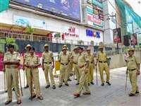 Sarkari Naukri 2021: 10वीं पास के लिए बड़ा मौका, इस राज्य के पुलिस विभाग में निकली बंपर भर्तियां