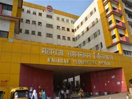 MYH Indore: एमवाय अस्पताल में एक माह में ब्लैक फंगस से तीन मरीजों की मौत