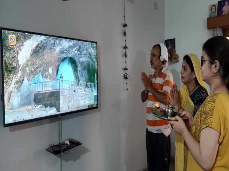 Bhopal Dharm Samaj News: बाबा बर्फानी के ऑनलाइन दर्शन कर रहे भक्त, प्रसाद की करा रहे बुकिंग