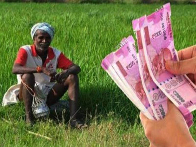PM Kisan: किसानों को जल्द मिलेगी सम्मान निधि की 9वीं किस्त, आज ही अपडेट करें ये डाक्यूमेंट, वरना अटक जाएंगे पैसे