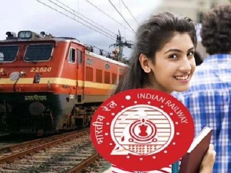 Indian Railway Recruitment 2021: रेलवे बिना परीक्षा लिए दे रहा सरकारी नौकरी, 8वीं-10वीं पास वालों के लिए बड़ा मौका