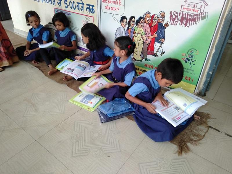 Schools Reopen Chhattisgarh: छत्तीसगढ़ में कल से खुलेंगे स्कूल, जिन्हें सर्दी-खांसी उन्हें नहीं मिलेगा प्रवेश